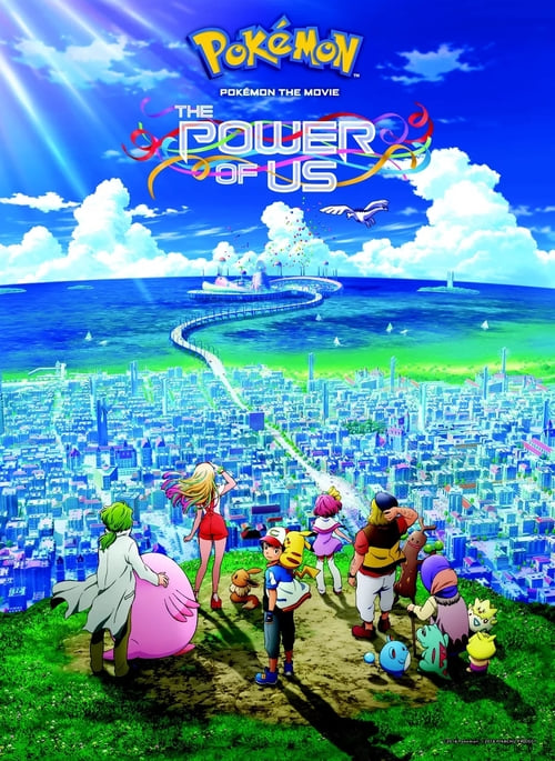 pokemon the movie the power of us