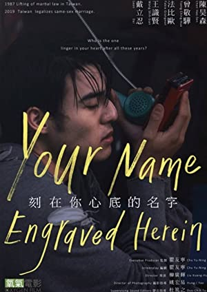 Your Name Engraved Herein poster
