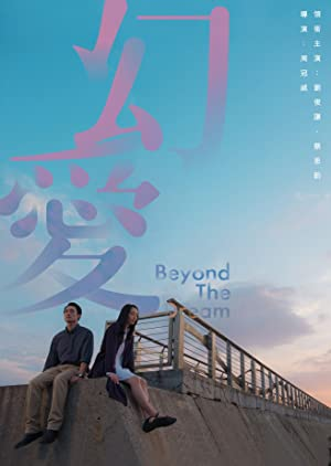 Beyond the Dream poster