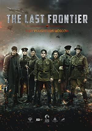 The Last Frontier poster