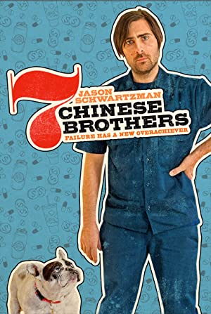 7 Chinese Brothers poster