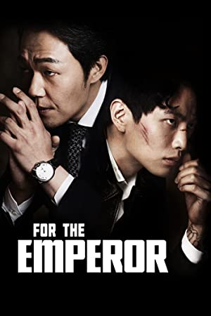 For the Emperor poster