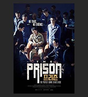 The Prison poster
