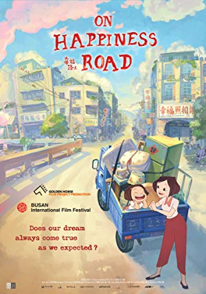On Happiness Road poster
