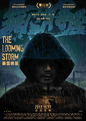 The Looming Storm poster