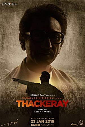 Thackeray poster