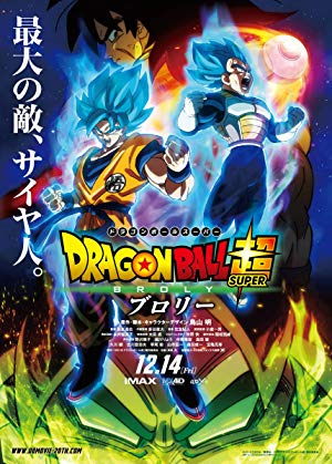 Dragon Ball Super: Broly poster