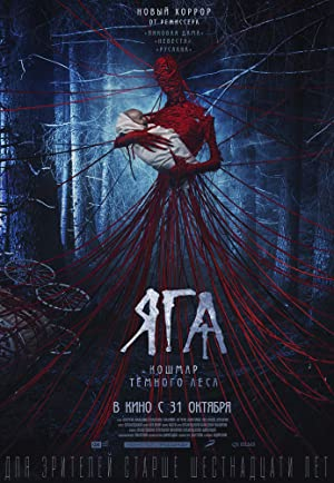 Yaga: Terror of the Dark Forest poster