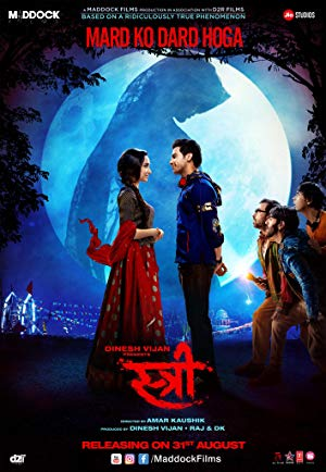 Stree poster