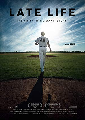 Late Life: The Chien-Ming Wang Story poster